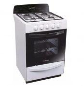 cocina-aurora-argenta-2-56cm-0